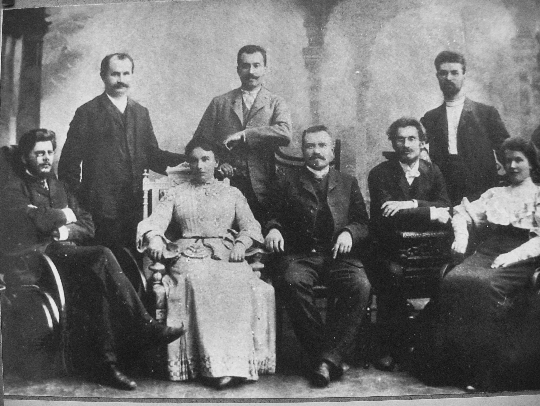 Родина Матушевських